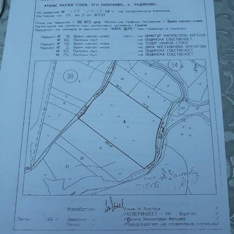 Very large plot of agricultural land, near to Bourgas. It is in the village of Radinovo just off the Trakia motorway which runs from Sofia to Bourgas. With good soil and climate, would be suitable for crops or flowers.