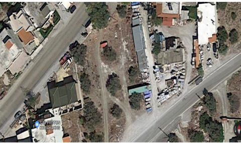 For sale plot of land of 1220 sq.m. in the village of Ag. Deka (Gortyna), Messara, Crete. The plot is included in the city plan and has building permission . Price 20.000 euros