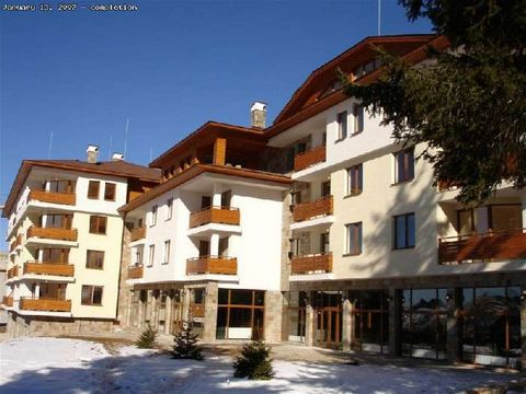 Panorama Complex is located near the village of Stoykite only 5 Km from the popular ski resort of Pamporovo. The complex is set 1,400 m above sea level in the picturesque area of the Rhodope Mountains, surrounded by pine, fir and spruce trees and onl...